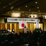衞藤運営委員長が開会の辞