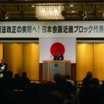 髙野・地方議員懇談会会長の活動報告