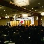 田久保忠衛先生の基調講演
