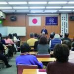 加藤氏の講演1