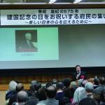 渡邉先生の講演1